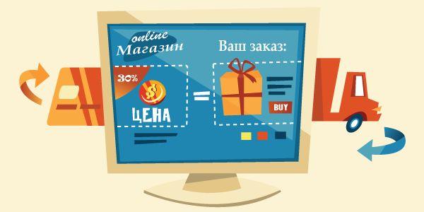 как должна выглядеть страница товара в интернет-магазине