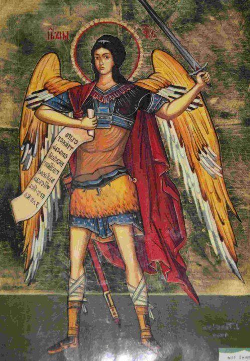 San Miguel Arcangel: