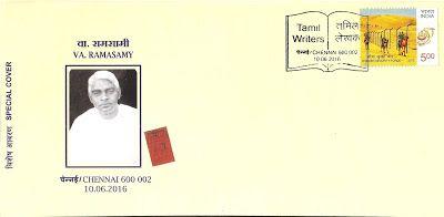 """coins and more: 357) """"Chennai Book Fair - (Part VII): (Va.Ramaswam..."""