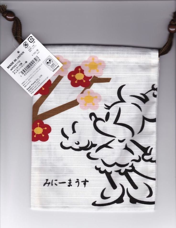 Japanese Kinchaku Pouch Disney Minnie Mouse Ume