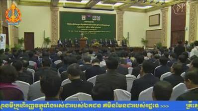 វីដេអូ៖   សម្តេចអគ្គមហាសេនាបតីតេជោ  ហ៊ុន សែន នាយករដ្ឋមន្ត្រី នៃព្រះរាជាណាចក្រកម្ពុជា អញ្ជើញបើកសន្និសីទអន្តរជាតិថ្នាក់តំបន់អាស៊ីប៉ាស៊ីហ្វិក ស្តីពីការអភិវឌ្ឍកុមារតូច | ០១ មីនា ២០១៧ | សៀមរាប  វីដេអូ៖ Samdech Hun Sen, Cambodian Prime Minister