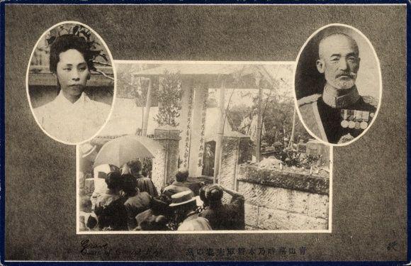 Postcard Tokio Präf. Tokio Japan, General Nogi | akpool.co.uk