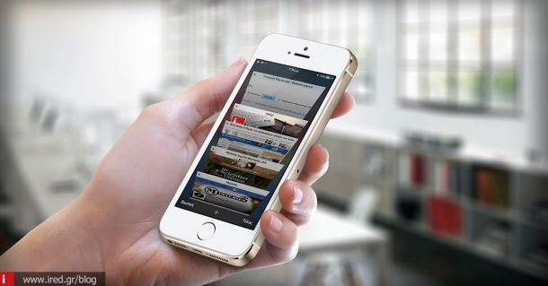 10 καταπληκτικές χειρονομίες για την εφαρμογή Safari του iPhone