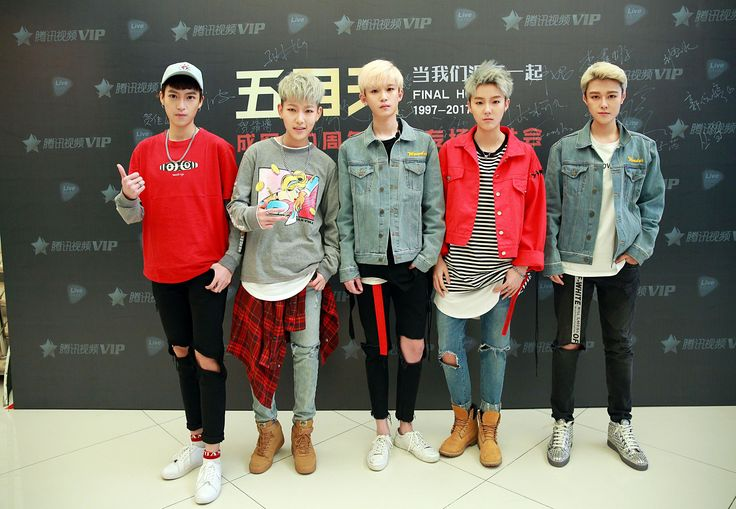 Acrush, China's new unisex band. All 5 are females.