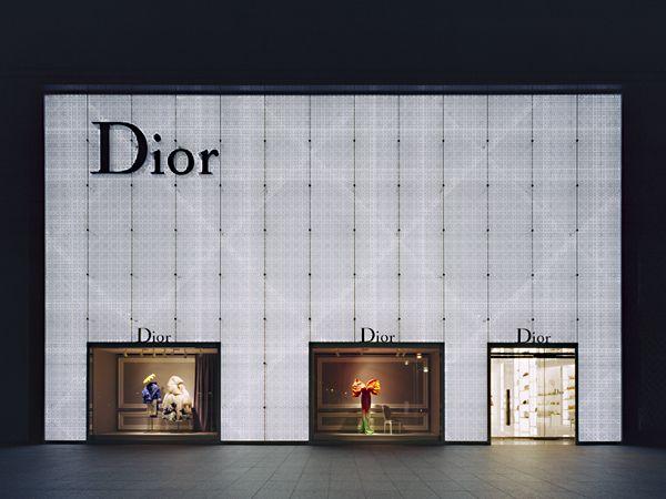 Kumiko Inui - Dior Nagoya