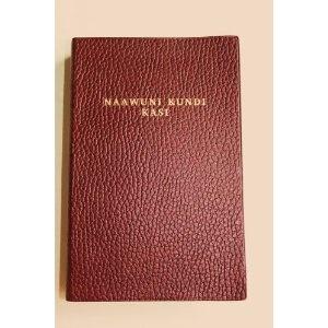 Dagbani Bible / Naawuni Kundi Kasi / 052P / The first Bible in Dagbani Language / Dagbani is a Gur language spoken in Ghana    $59.99
