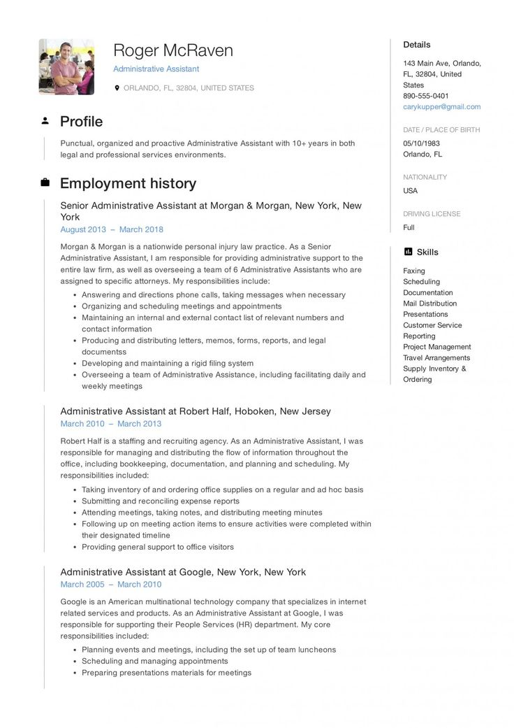Resume Skills Examples Administration Administrative