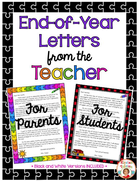 Do you need a sentimental end-of-year letter to send home to your parents as well as your students? These end-of-year letters have editable text boxes for the greeting and signature and are appropriate for 1st-8th grade. These are ORIGINAL LETTERS (not found on the internet and retyped)! These are easy to use and contain a perfect send off message before summer vacation! Enjoy!