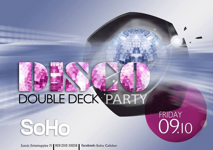 SoHo - Disco Night | Eventnow.gr