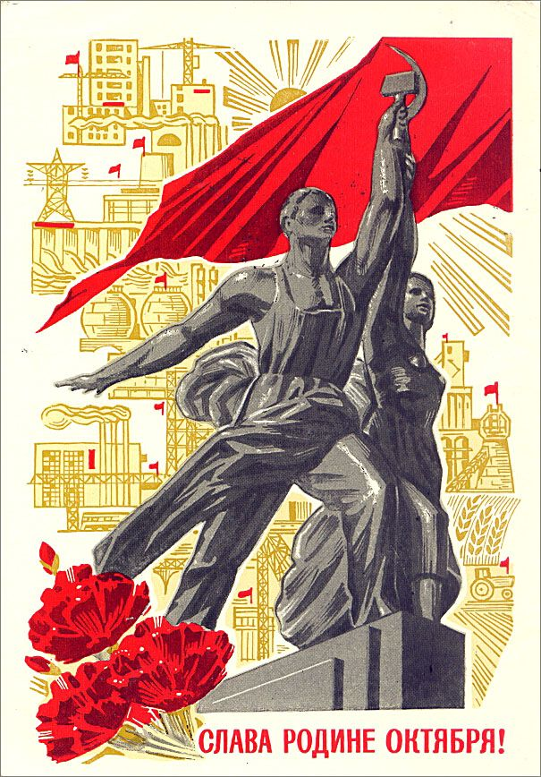 Great October USSR Worker and Peasant