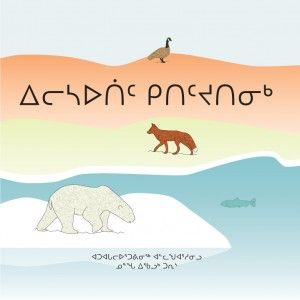 [Learning to count] An illustrated book of animals from Nunavik, this little book teaches children how to count to ten.