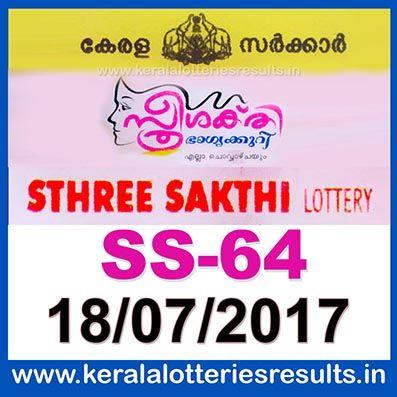 keralalotteriesresults.in-18-07-2017-ss-64-sthree-sakthi-lottery-result-today-kerala-lottery-results