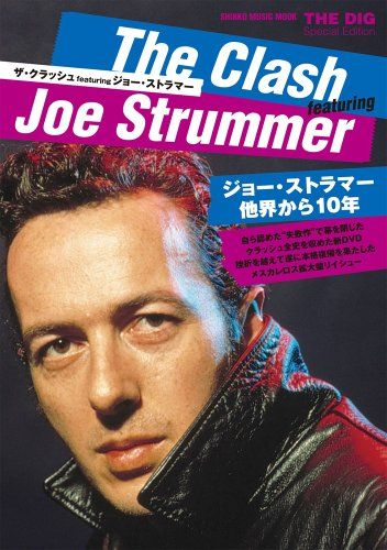 THE DIG Special Edition ザ・クラッシュ featuring ジョー・ストラマー (シンコー... https://www.amazon.co.jp/dp/4401637755/ref=cm_sw_r_pi_dp_x_bD.kyb9HRYY7R