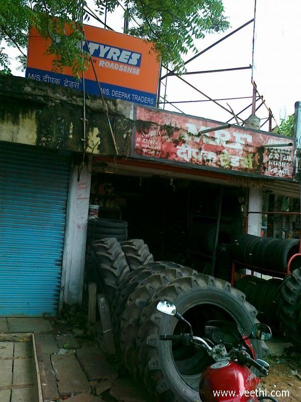 Deepak Traders A Tyre Shop In Hoshangabad