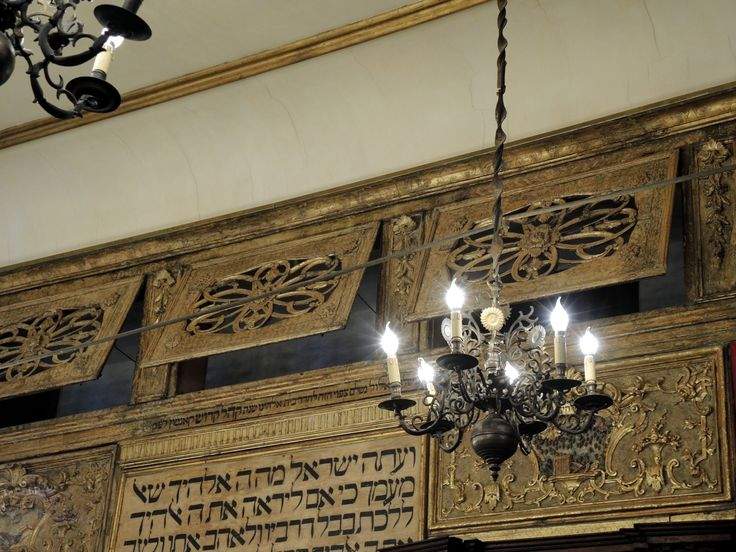 Women's gallery in the Canton Synagogue