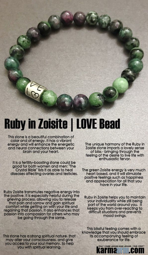The unique harmony of the #Ruby in Zoisite stone imparts a lovely sense of #bliss - bringing through the feeling of the desire to live life with enthusiastic fervor.      #Beaded #Beads #Bijoux #Bracelet #Bracelets #Buddhist #Chakra #Charm #Crystals #En