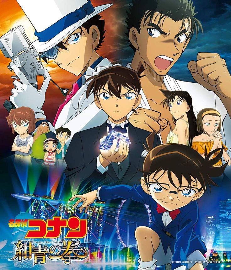Detective Conan The Fist Of Blue Sapphire Download Full