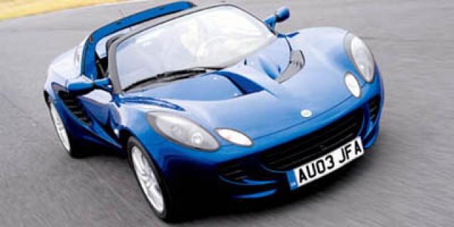 2005 Lotus Elise 2 Dr STD Convertible - $26995