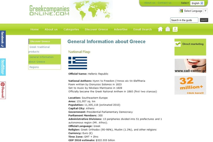 General information about Greece. Location, Population, Capital City, Government, Administrative Divisions, Official Language, Geographical Facts of Greece, Infrastructure. http://www.greekcompaniesonline.com/en/general-information-about-greece.html