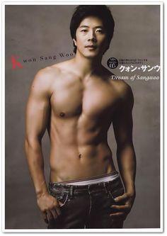 Kwon Sang Woo(KSW