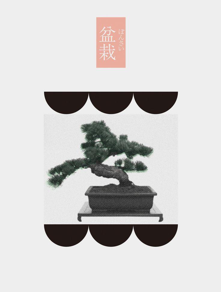 Bonsai poster by japanese designer Yohey Goto