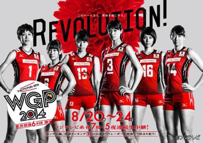 全日本女子の試合は4Kで収録予定。左から、長岡望悠、佐野優子、新鍋理沙、木村沙織、迫田さおり、江畑幸子の各選手