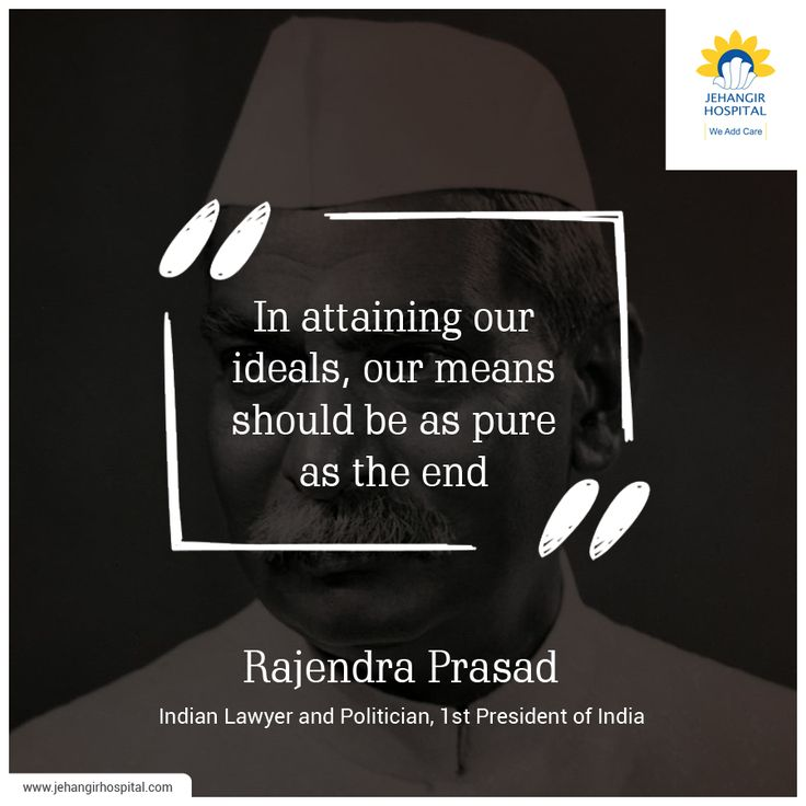#thelegendsofIndia #onlypresidenttoserve2terms