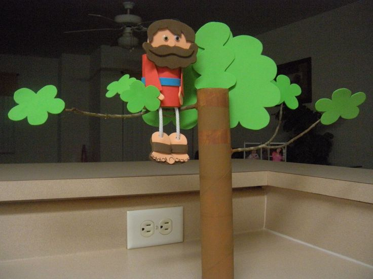 Zacchaeus - Doll for Bible story