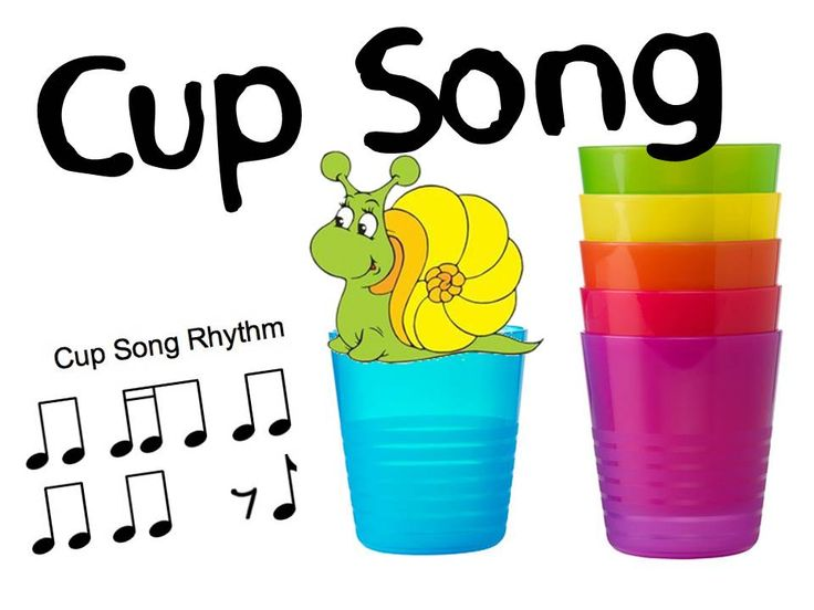 cup song