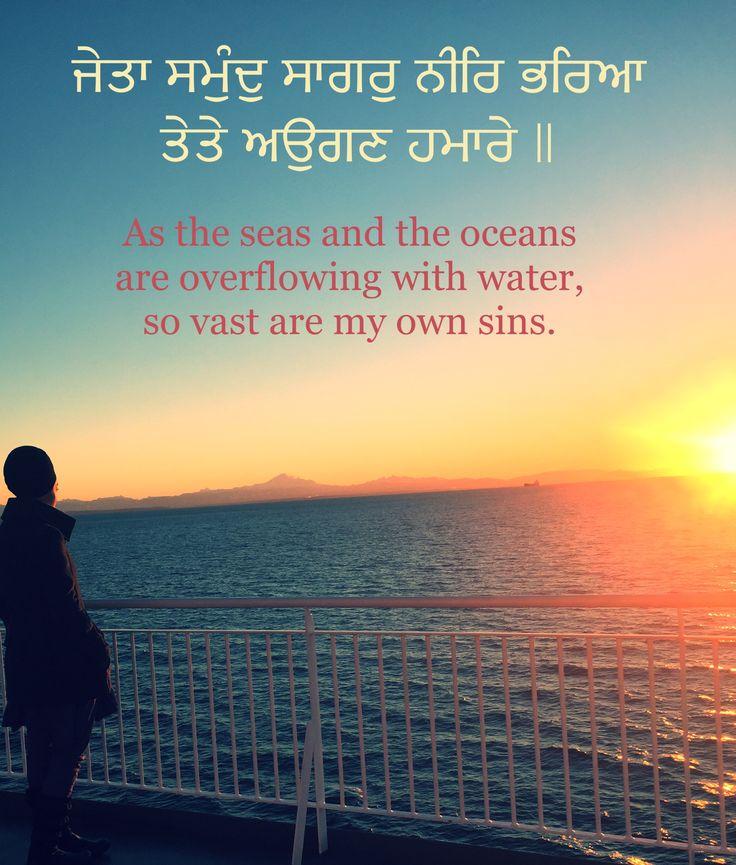 My sins. #GurbaniQuotes #Vaheguroo