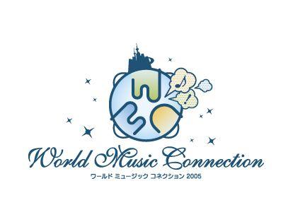 ワールドミュージックコネクション ロゴマーク