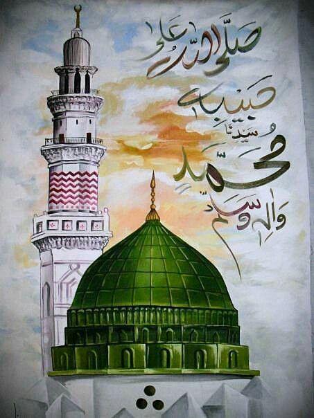 Beautiful Islamic Calligraphy Art