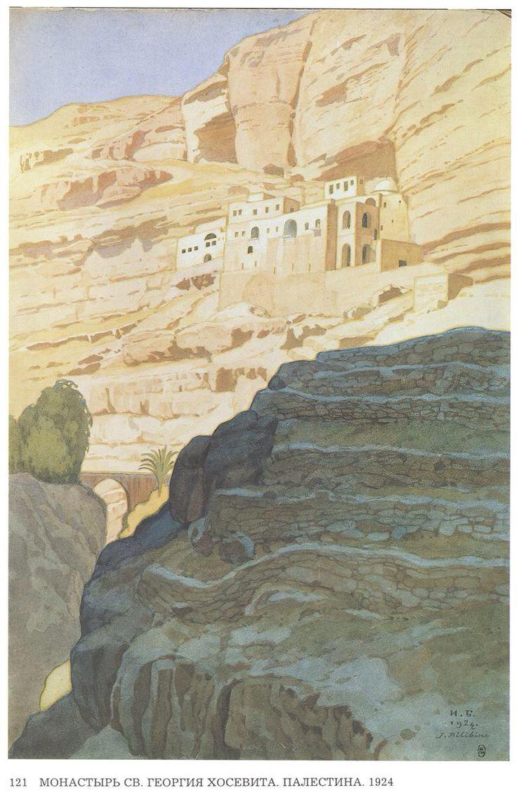 Artist: Ivan Bilibin Completion Date: 1924 Style: Art Nouveau (Modern)