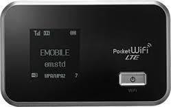 pocket wifi huren aan enkele euro's per dag per post terug te sturen!!! WIFI overal