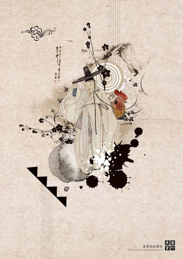 korean paintings | Meet the modern on Behance