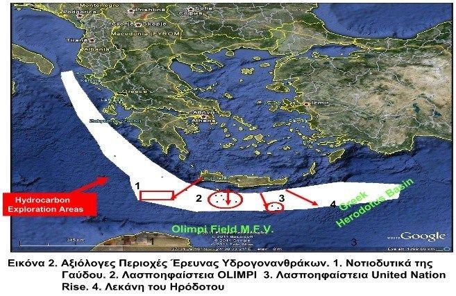 ΕΚΤΑΚΤΟ - Η Τουρκία αγόρασε γεωτρύπανο και ξεκινά γεωτρήσεις - Μονόδρομος η ανακήρυξη ΑΟΖ - Ολοταχώς για πολεμική κρίση - Pentapostagma.gr : Pentapostagma.gr