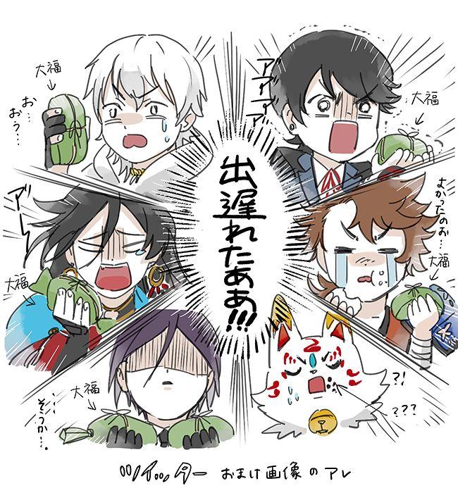 活撃六話 『本丸 -お見舞い-』(ねつ造)