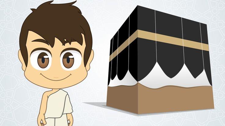 5 Pillars of Islam for Kids – أركان الإسلام الخمس للأطفال