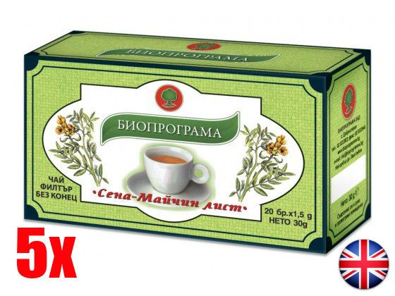 £9.99 - SENNA TEA 5 BOXES Natural Product Weight Loss Colon Cleansing Laxative Detox UK in Health & Beauty, Vitamins & Dietary Supplements, Weight Management | eBay