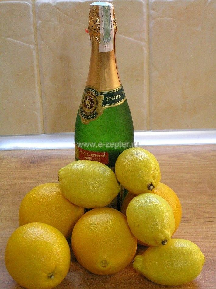 Цитрусовый пунш с шампанским от Цептер (Zepter) 1