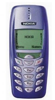nokia 3350. nokia 3350 mobile price