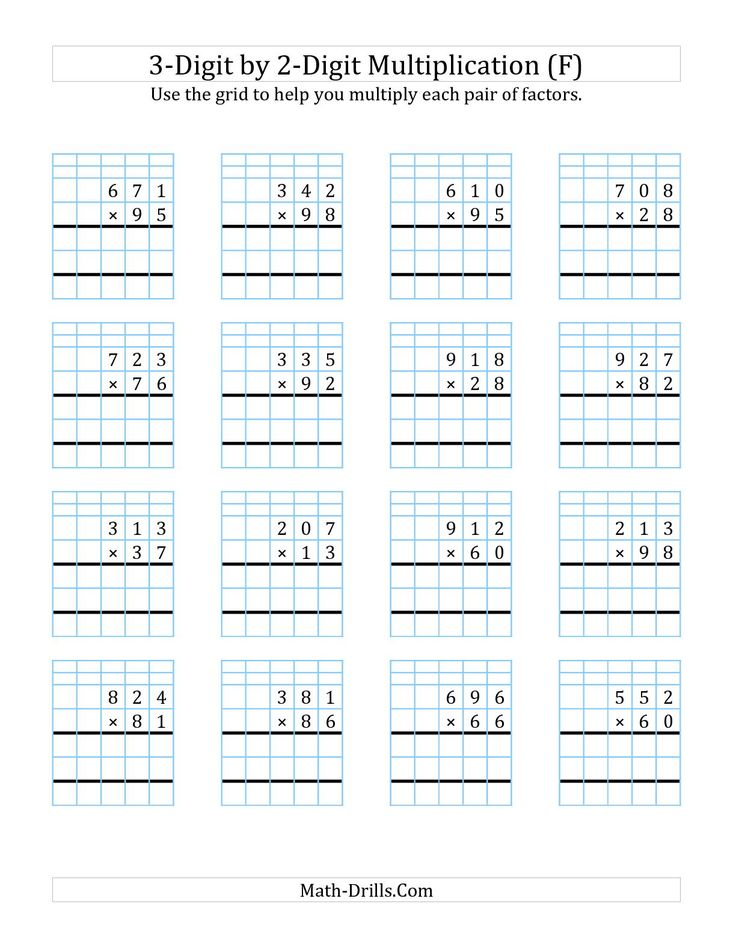 The 3 Digit By 2 Digit Multiplication With Grid Support F