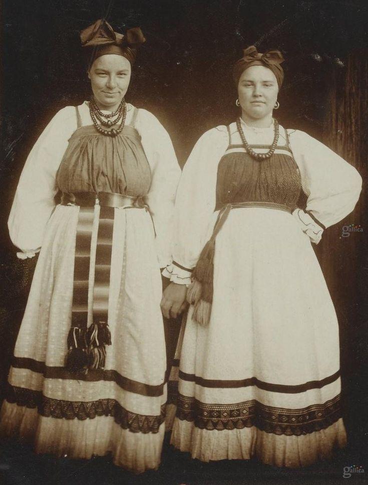 "Russian folk costume .""Путешествие на север"". Альбом Н.А.Шабунина. 1906 г."