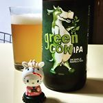 Price Beer . Green Cow