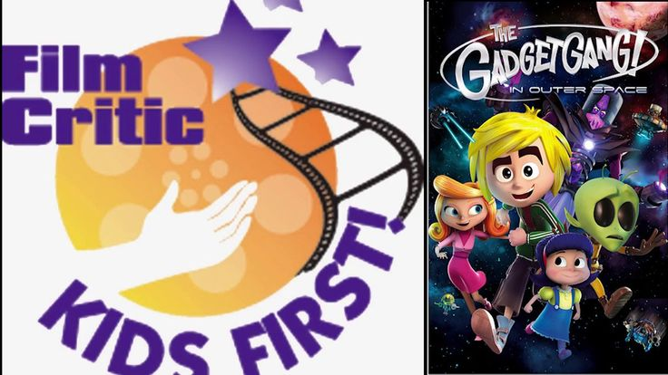 DVD Review: Gadgetgang in Outerspace by KIDS FIRST! Film Critic Arjun N. #KIDSFIRST! #Gadgetgang