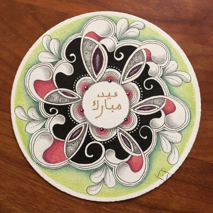 'Id mubarak 25.6.2017 Karima Christine Ritter
