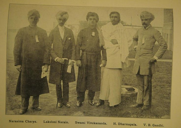 A picture of Swami Vivekananda and others.