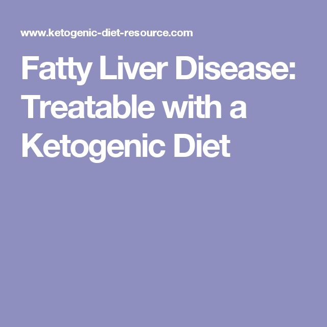 Fatty Liver Disease:  Treatable with a Ketogenic Diet Eat more egg yolks and liver from clean, grass fed animals. These foods are high in choline. Other foods rich in choline include beef, cod, shrimp, broccoli, dairy products, and almonds.Eat foods rich in an amino acid called methionine, which the body can use to make choline. Meat, fish, sesame seeds and Brazil nuts are rich in methionine. Be careful about taking large doses of fish oil supplements on a daily basis