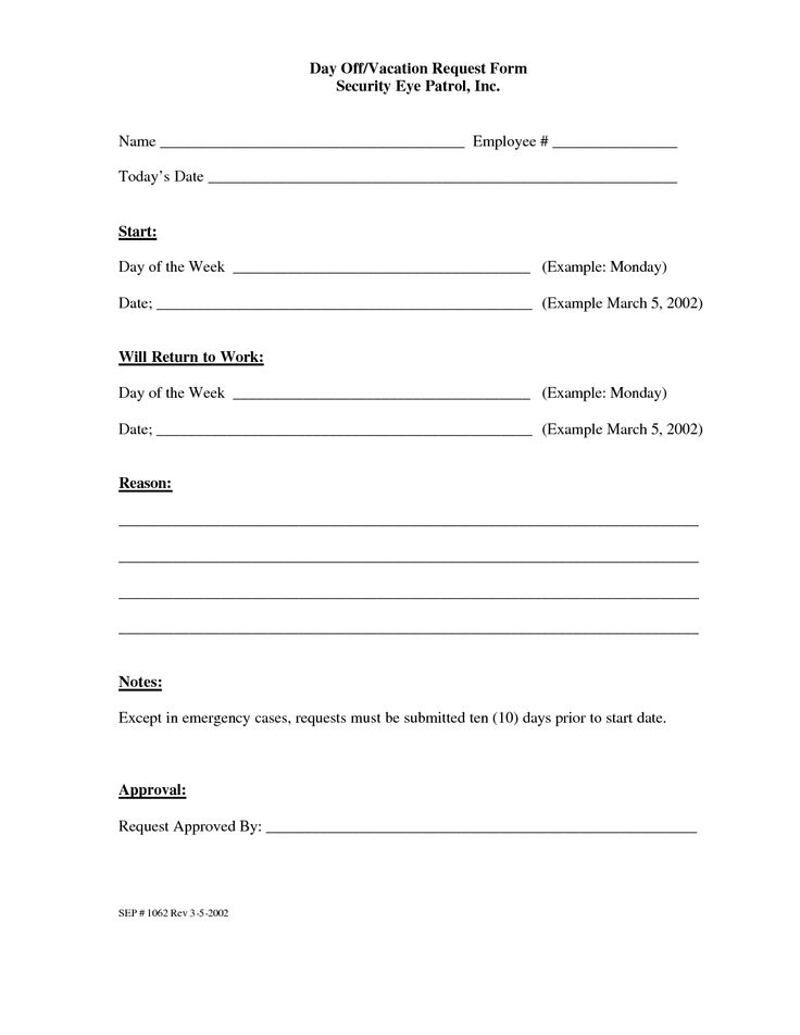 Day Off Request Form | Day OffVacation Request Form Security Eye ...
