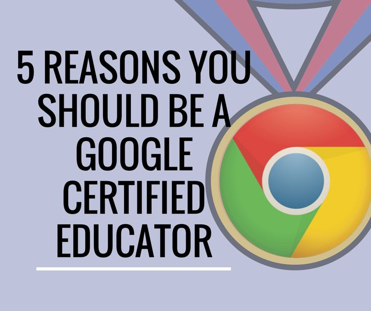 Thinking of becoming a Google Certified Educator? Here are five reasons why its worth the effort.